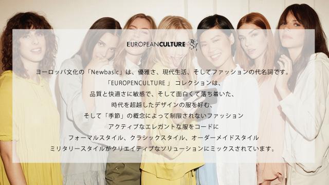 【EUROPEN CULTURE(ヨーロピアンカルチャー)】ブランド